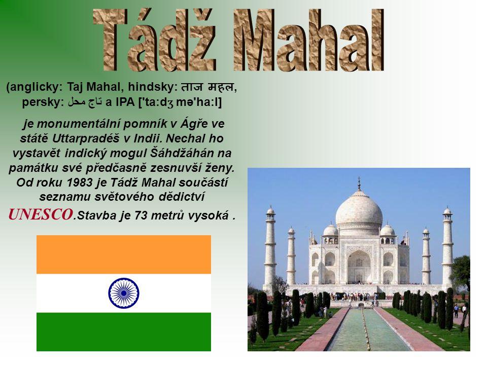 Tádž Mahal (anglicky: Taj Mahal, hindsky: ताज महल, persky: تاج محل a IPA [ ta:dʒ mə ha:l]